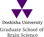 Doshisha University Graduate School of Brain Science